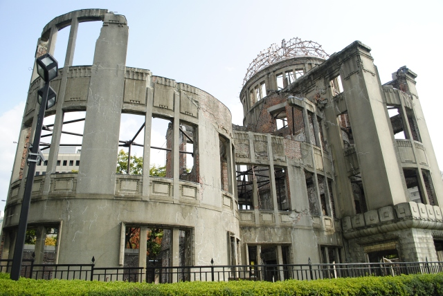 The A-Bomb Dome has been enlisted as a World Heritage site since 1996.