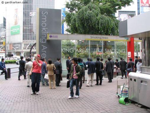 outside_smoking_area_shibuya