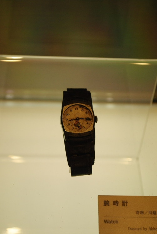 A  watch that stopped at the time of the atomic bombing.