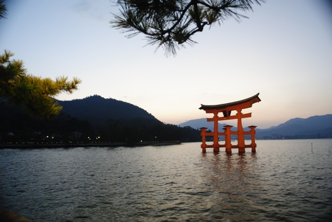The Great Torii, Miyajima Island